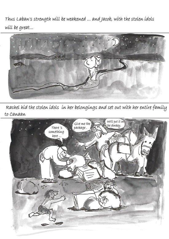 סיפור רחל דף18