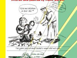 ספר הקומיקס: סיפור רחל המקראי בקומיקס מוזיקלי. אנגלית כריכה רכה