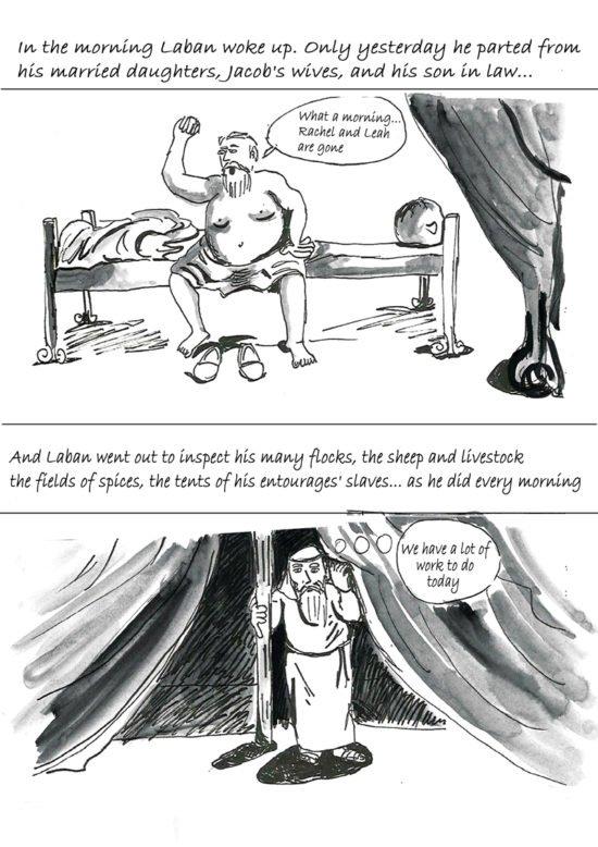 סיפור רחל 19