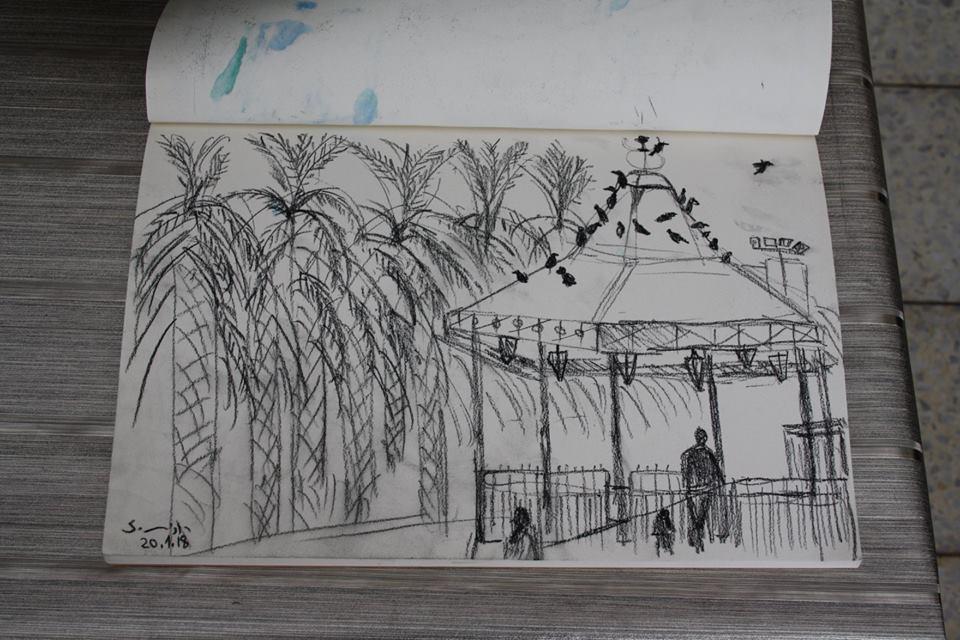 רישום של הפגודה בגן העיר