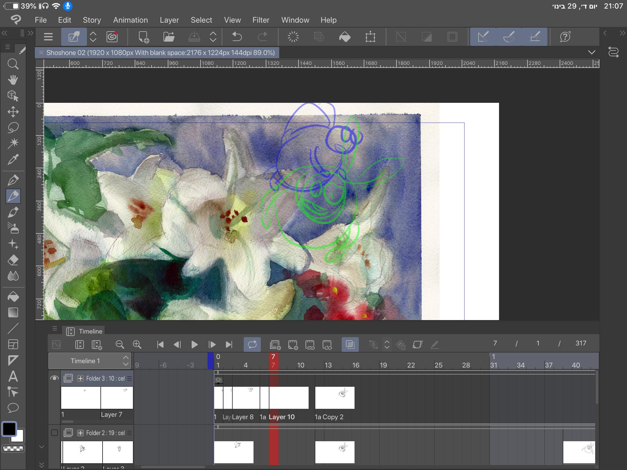 תכנון סצינה ושוט באנימציה קלאסית