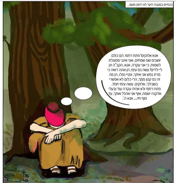 חנה הנביאה