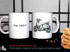 כוס מאוירת של אופנוע וספה